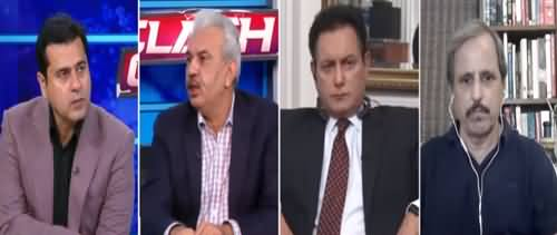 Clash with Imran Khan (Three Years of PTI Govt) - 26th August 2021