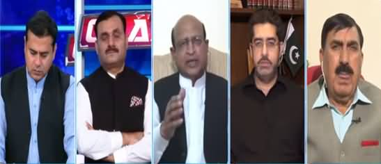 Clash with Imran Khan (TLP Protests, PDM Failure) - 13th April 2021
