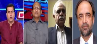 Clash with Imran Khan (Two Years of PTI Govt) - 20th August 2020