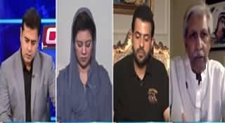 Clash with Imran Khan (Uzair Baloch JIT, Opposition Alliance) - 8th July 2020