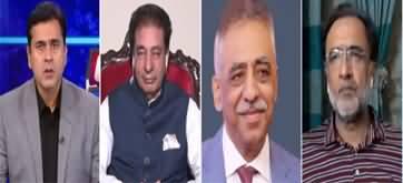 Clash with Imran Khan (Wafaq Aur Sindh Mien Mahaz Arai) - 22nd June 2020