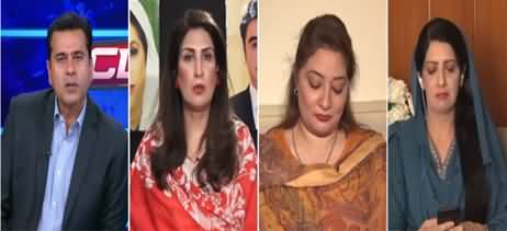 Clash with Imran Khan (What After Long March?) - 9th March 2021