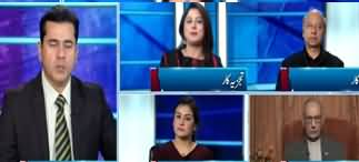 Clash with Imran Khan (What Is PMLN's Narrative?) - 26th December 2019