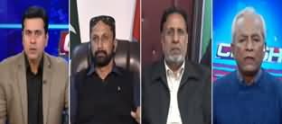 Clash with Imran Khan (Wheat Crisis, Other Issues) - 22md January 2020