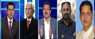 Clash with Imran Khan (Who Is Next After Ahsan Iqbal) - 23rd December 2019