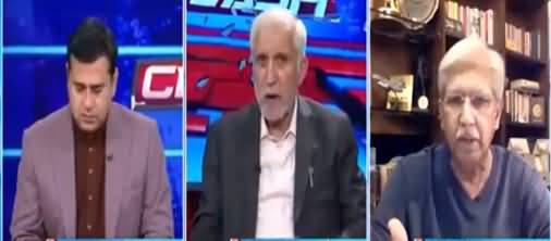 Clash with Imran Khan (Who Was The Target of Lahore Blast?) - 23rd June 2021