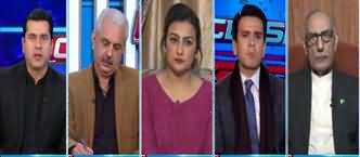 Clash with Imran Khan (Who Will Talk About Public Issues?) - 30th January 2020