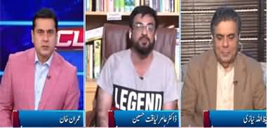 Clash with Imran Khan (Why Amir Liaquat Want to Resign?) - 16th July 2020