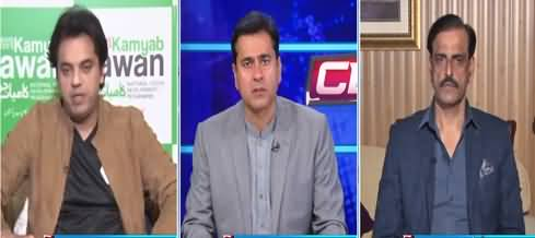Clash with Imran Khan (Why Opposition Opposing Open Ballot?) - 3rd February 2021
