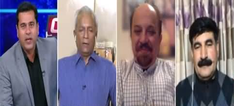 Clash with Imran Khan (Will PDM Give Resignations) - 15th March 2021