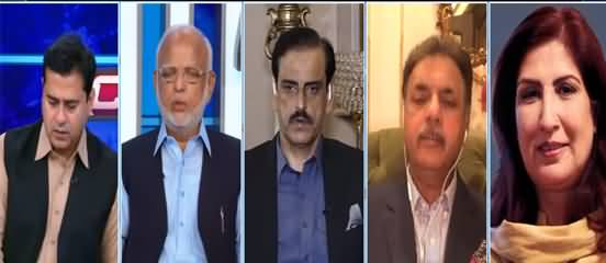 Clash with Imran Khan (Will PPP Rejoin PDM?) - 26th April 2021