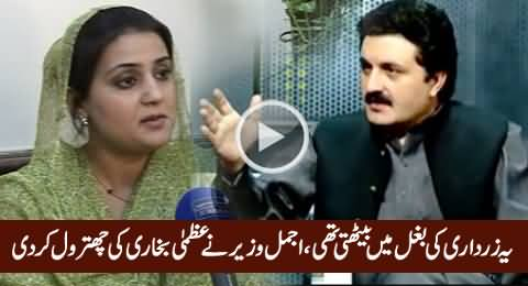 Classical Chitrol of Uzma Bukhari By Ajmal Wazir Khan in Live Show