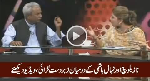 Classical Fight Between Naz Baloch And Nehal Hashmi in Live Show
