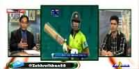 Clean Bold (World Cup Special) – 22nd February 2015