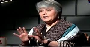 Clean Chit (Bushra Gohar Exclusive Interview) – 25th April 2015