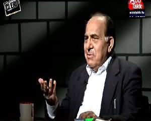 Clean Chit REPEAT (Zafar Ali Shah Exclusive Interview) – 21st June 2015