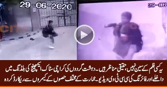 Clear CCTV Videos of Terrorists Attack on Karachi Stock Exchange, Faces of Terrorists Visible