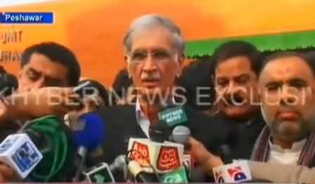 CM KPK Pervaiz Khattak Exclusive Talk to Media About Terrorists Attack on Peshawar School