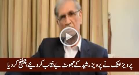 CM KPK Pervez Khattak Responds To Baseless Propaganda by Pervez Rasheed
