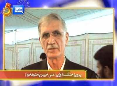 CM KPK Pervez Khattak Special Message on Dunya Tv's 5th Anniversary