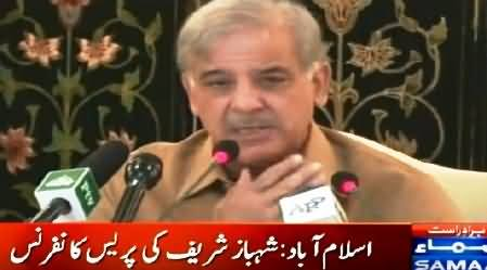 CM Punjab Shahbaz Sharif Press Conference in Islamabad - 1st June 2015