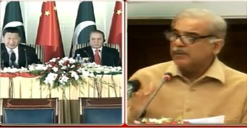 CM Punjab Shahbaz Sharif Press Conference in Lahore - 22nd April 2015