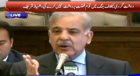 CM Punjab Shahbaz Sharif Press Conference in Lahore - 25th February 2015