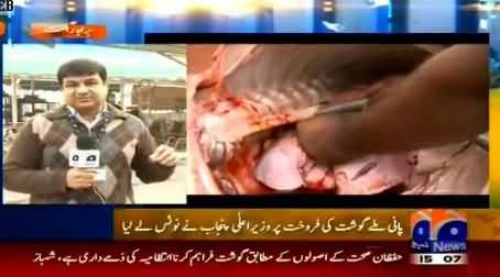 CM Punjab Shahbaz Sharif Takes Notice of Water Mixed Meat Sale in Punjab