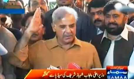 CM Punjab Shahbaz Sharif Talking to Media in Multan - 4th October 2014