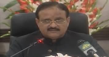 CM Punjab Usman Buzdar Press Conference on Lockdown - 23rd March 2020