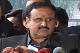 CM Punjab Usman Buzdar's Media Talk on Sahiwal Incident - 21st January 2019