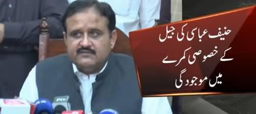 CM Punjab Usman Buzdar Takes Notice of Hanif Abbasi Protocol in Adiala Jail