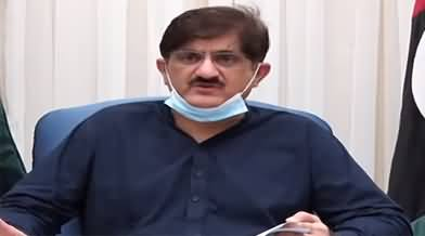 CM Sindh Syed Murad Ali Shah Press Conference - 12th July 2020