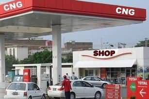 CNG will not be Available in Punjab for Three Months (Nov, Dec, Jan) for Industries and CNG Stations - Minister of Petroleum