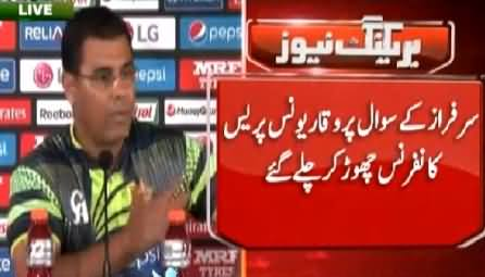 Coach Waqar Younis Left the Press Conference on A Question About Sarfaraz Ahmad
