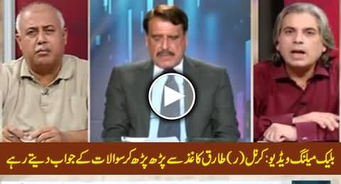 Col. (R) Tariq Kamal Reading Answers From Written Paper In Reply To Anchor's Questions