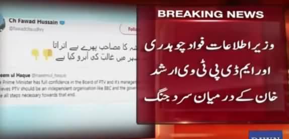 Cold War Between Fawad Chaudhry And Naeem ul Haq on Twitter