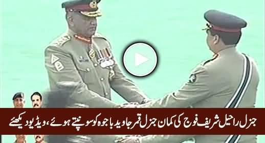 Command Stick Handed Over by Gen. Raheel Sharif to Gen. Qamar Bajwa, Exclusive Video