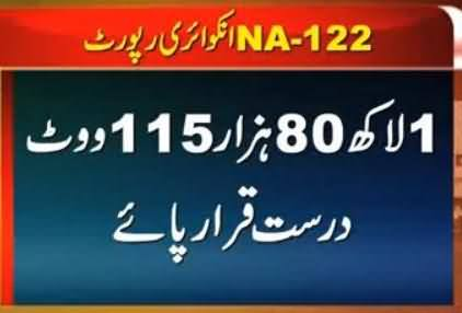 Commission Submits NA-122 Vote Audit Report To Election Tribunal