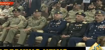 Complete Ceremony Over Pakistan Response to Indian Aggression on Feb 27 2019