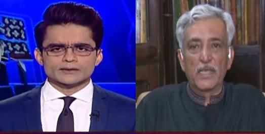 Complete Interview of Former DG FIA Bashir Memon With Shahzeb Khanzada - 27th April 2021