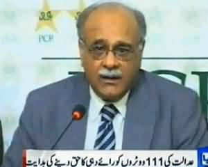 Contempt of Court Against Najam Sethi: Court Odered PCB to conduct Chairman PCB Eleciton on 2nd November 2013