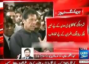 Contempt of Court Case: Imran Khan Submits His Reply with Same Stance to Supreme Court