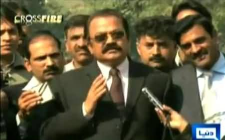 Controversial Remarks of Rana Sanaullah About Hazrat Umar (R.A)