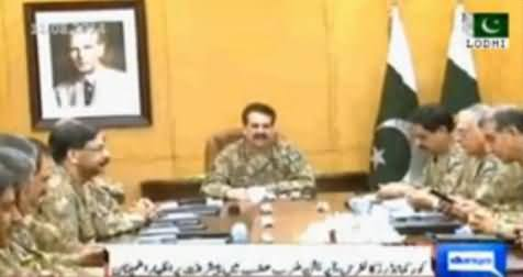 Core Commanders Conference on Zarb e Azb Operation: Army Chief Satisfied on Operation Progress
