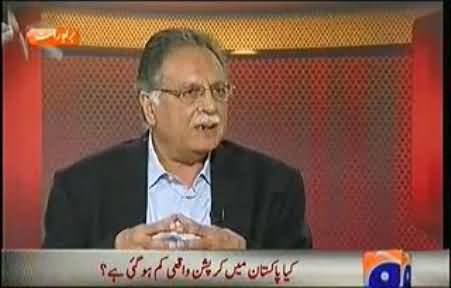 Corruption is decreased in all the provinces except KPK - Pervez Rasheed PMLN