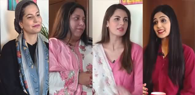 Couple Kissing In Airblue Flight, Is It Objectionable? Benazir, Reema, Mehmal & Natasha's Discussion