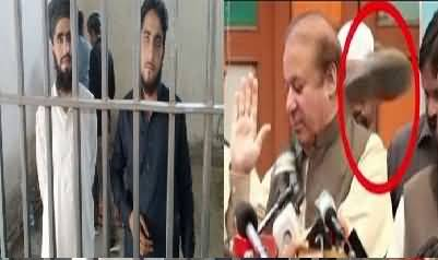 Court grants bail to men who threw shoe at Nawaz Sharif