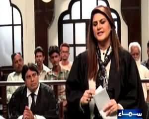 Court No 5 (Insaf Ki Talash Mein) – 13th July 2015