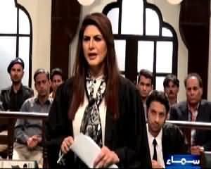 Court No 5 (Insaf Milna Kitna Dushwar) – 6th July 2015